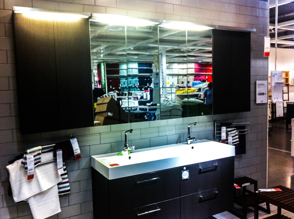 IKEA Twin Cities Showroom